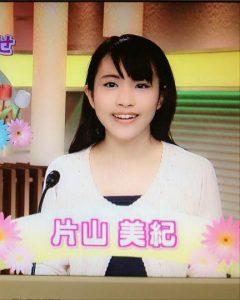 羽衣学園OGなう ~羽衣学園高校 卒業生に聞きました!!~