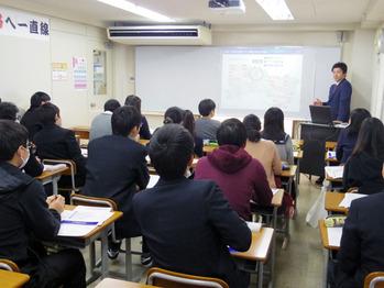 大学入試説明会 第6弾<関西大学>
