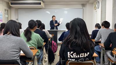 立命館大学・2019年度 大学説明会