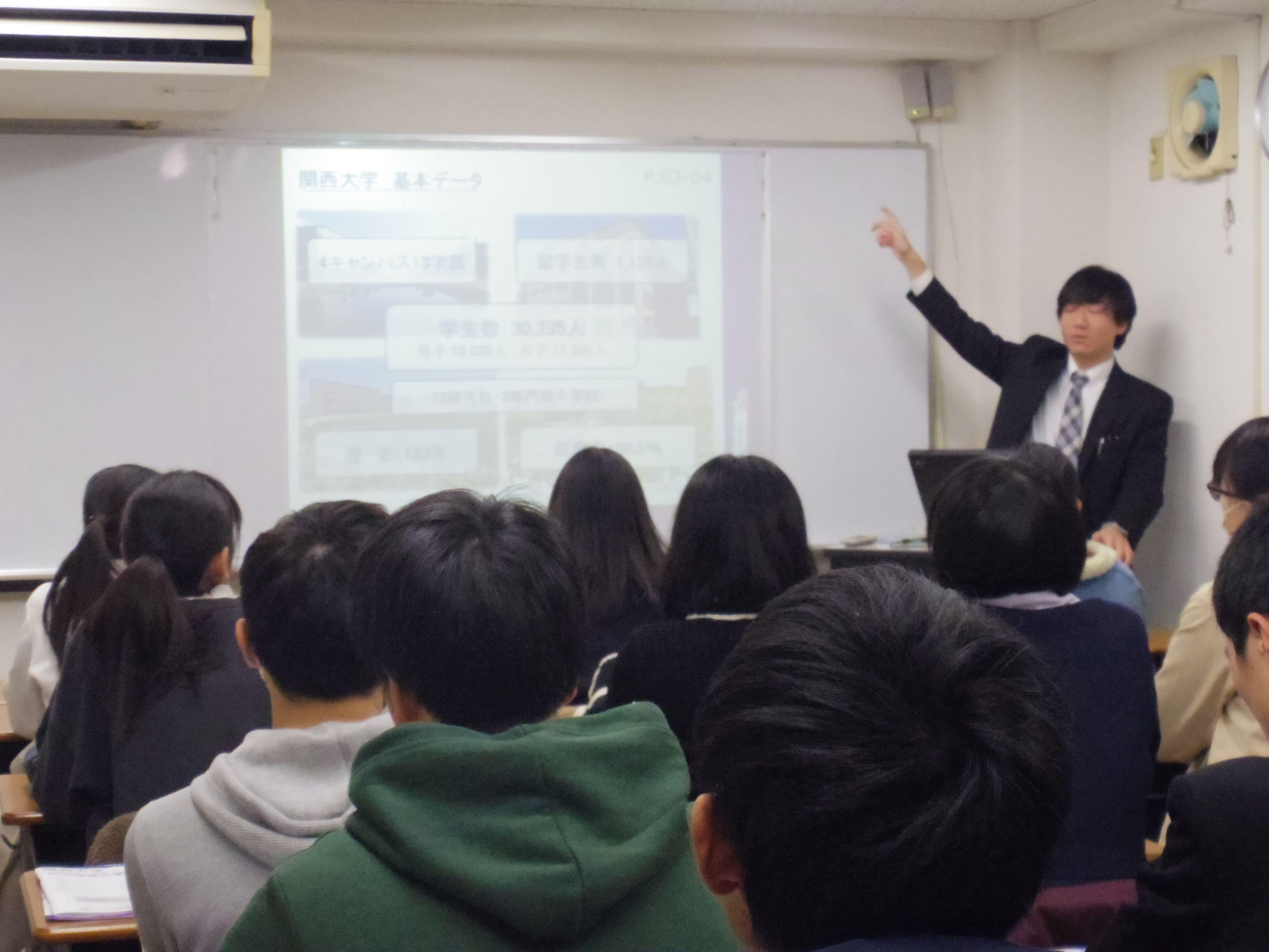 【2020度入試】関西大学入試説明会を実施しました